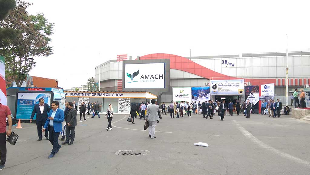 Iran Oil and Gas Exhibition 2016